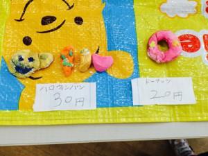 「パン屋さん」「ペットショップ」では粘土で作った可愛い商品が沢山並んでいました。美味しそうなドーナツ!