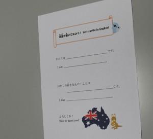 英語と日本語で、「自分の名前」と「好きなもの」を書きます