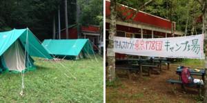 キャンプ場設営完了です!